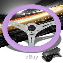 White Glow Purple Wood 2 Deep ST-015CH-GL-PP NRG Wheel+Horn+Dashboard Mount